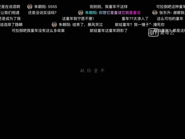 1593740060164112.jpg